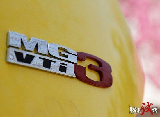 年轻英伦风 腾讯试驾上汽MG3自动精英版