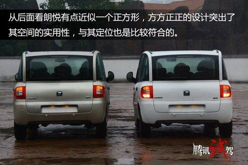 实用型家用轿车的代表 腾讯体验众泰朗悦