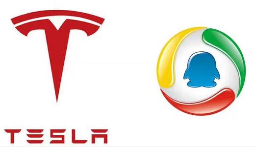 腾讯公司回应入股特斯拉:推动生态双赢
