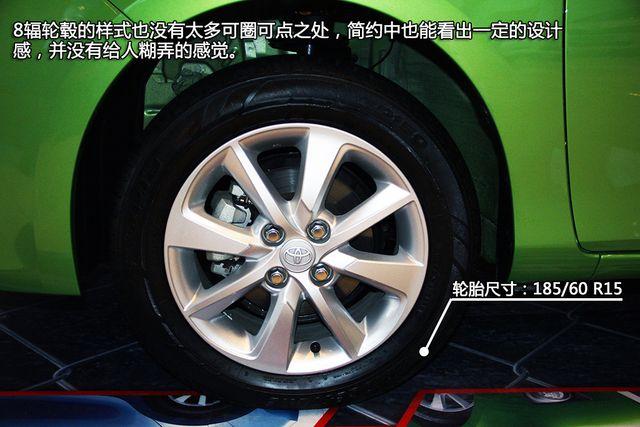 [新车实拍]广汽丰田致炫实拍 洋气好青年