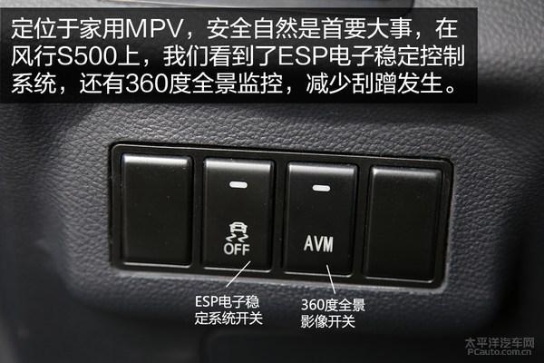 10万以内可包牌 宽适大空间7座MPV推荐