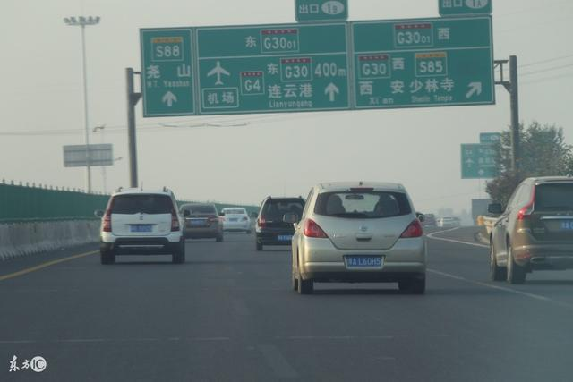 新手司机上高速都要注意啥?看完就不紧张了
