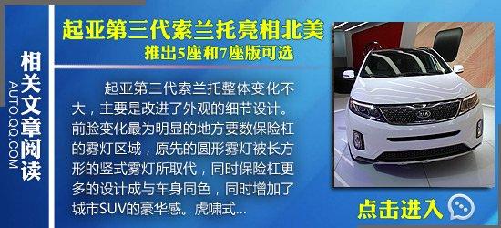 [海外车讯]起亚SUV概念车预告图 3月亮相