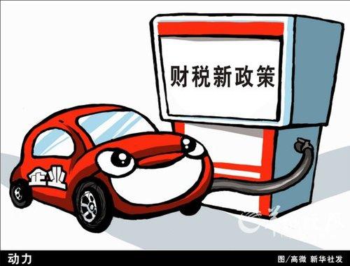 上海车展5大看点 跨国巨头提高在华目标