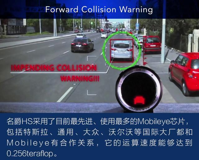 迈向自动驾驶前的最佳安全选择?名爵HS ADAS主动安全测试