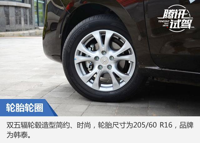 大家庭新选择 试驾福美来7座版1.5T自动挡