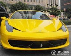 实拍明黄色 法拉利458