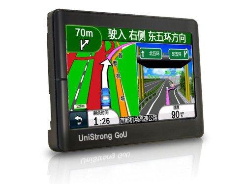 最受微博关注车型评选 第二批GPS获奖名单