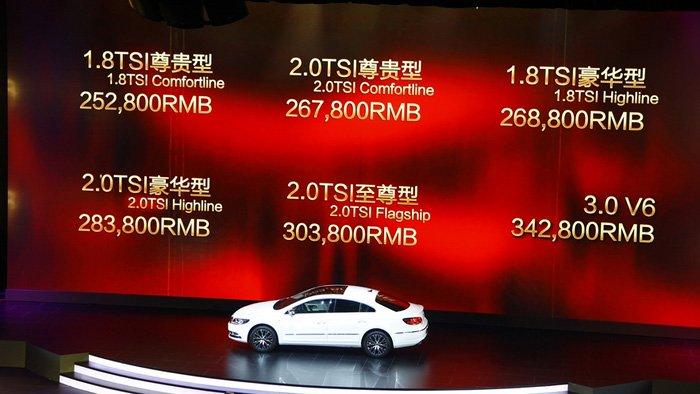 一汽-大众新CC上市 售25.28-34.28万元