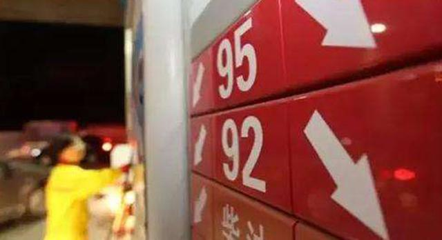 你知道吗 92号汽油与95号汽油混加有什么后果