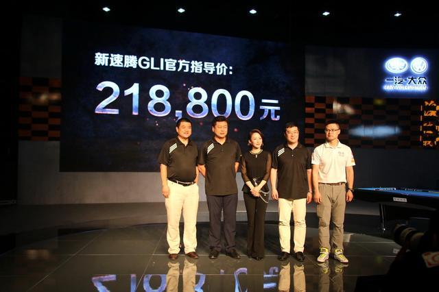 国产新款速腾GLI上市 售价21.88万元