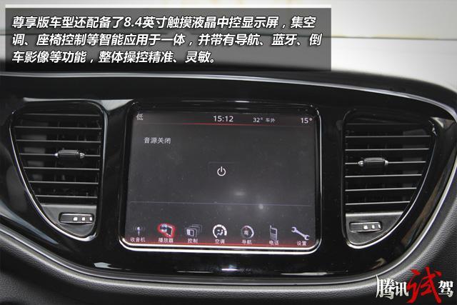 与众不同之选 腾讯汽车试驾菲翔1.4T尊享版
