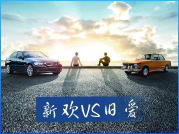 小强买车133期:15万选购SUV新车or二手车?