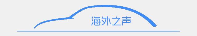 """十点一线:敏安汽车获第五张""""准生证"""" 特斯拉要涨价"""