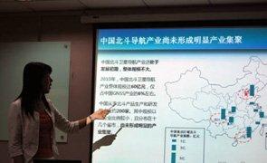 国家部委:导航仪地理要素现实性差