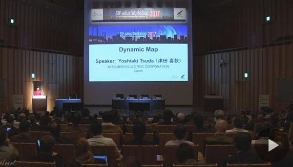 东京开发3D地图 计划2020年普及自动驾驶