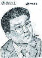 重庆力帆销售公司总经理廖雄辉