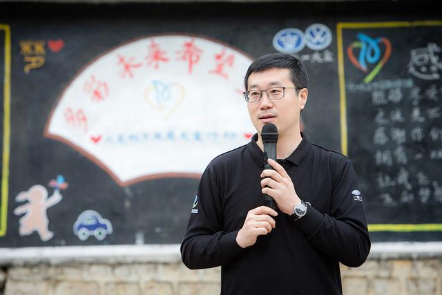 """一汽-大众销售有限责任公司公关总监李总谈及""""希望童行""""的长远规划"""