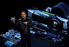 奥迪在CES展示联合英伟达打造的自动驾驶系统