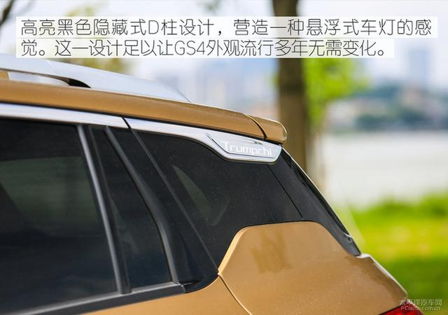 高颜值也是实力派 15万级家用SUV能买啥?