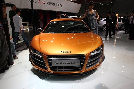 奥迪R8中国限量版广州上市 售价262.8万元