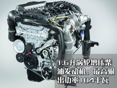 柴油动力Mini Cooper 预计售价25.5万元