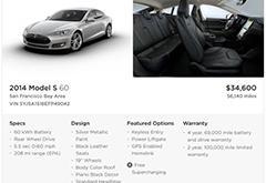 特斯拉开始销售二手特斯拉电动车 最低不到3.5万美元