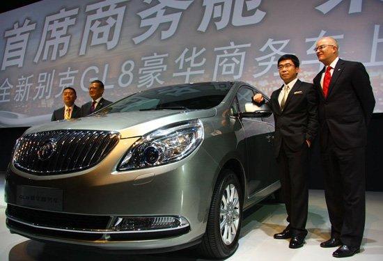 上海通用别克新GL8售价发布,明年1月初正式上市