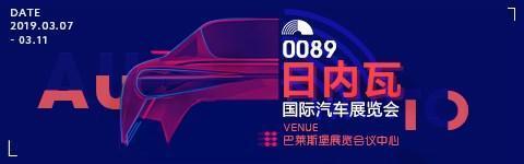 2019日内瓦车展:AMG S 65最终版亮相 汽车之家