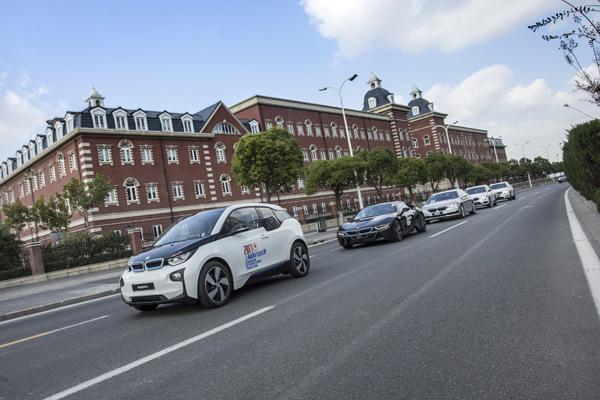 BMW i3引领绿色出行 宝马连续第五年携手上海马拉松
