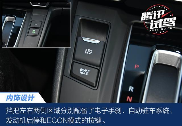 不靠信仰靠实力 试驾2019款本田CR-V