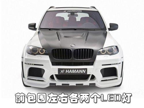 时速达300km/h-专供迪拜 宝马X5M改装版