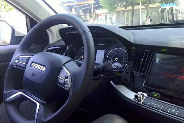哈弗H1 Coupe最新谍照 量产版Concept B
