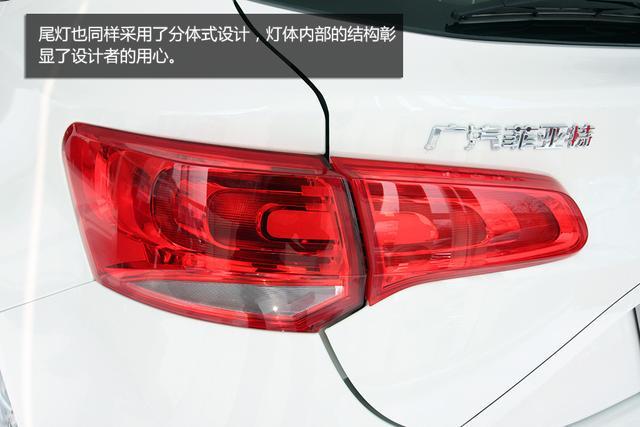 [新车实拍]广汽菲亚特致悦实拍 家用新生代