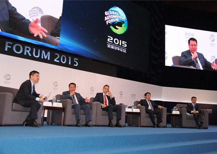 全体大会:全球汽车工业发展前景与挑战