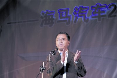 海马集团董事长景柱因工作原因宣布辞职