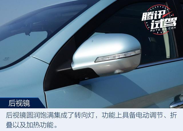 更加实惠的选择 试驾东风风光S560