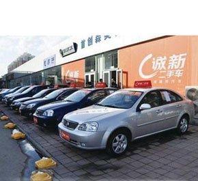 京二手车开始自谋生路 政府欲推鼓励措施