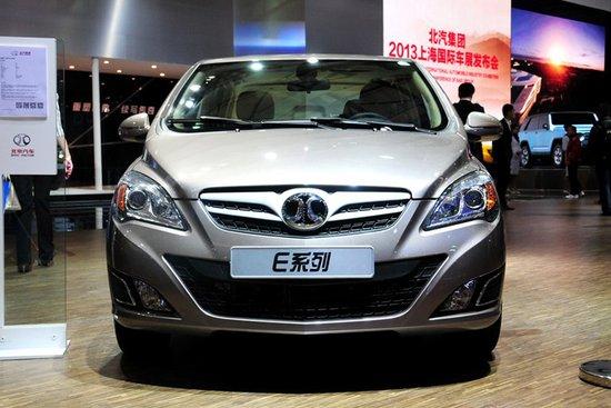 [新车解析]北汽E系列三厢版上海车展首发