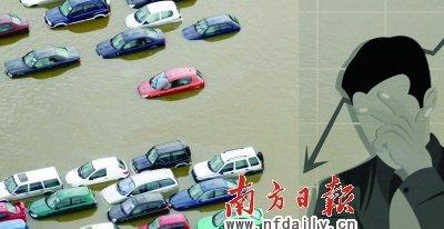 广州:暴雨致经销商售后忙 订单严重下滑
