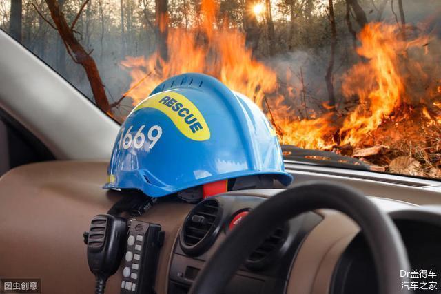 夏日出行安全指南 车内不能放哪些危险品