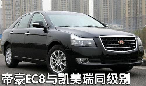 帝豪SUV领衔 吉利5款新车年底前上市(图)