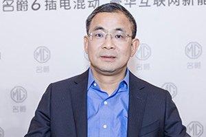 上汽集团副总裁、乘用车公司总经理、技术中心主任王晓秋