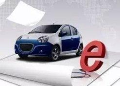 汽车电商1.0时代终结?