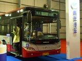 青年节能公交车