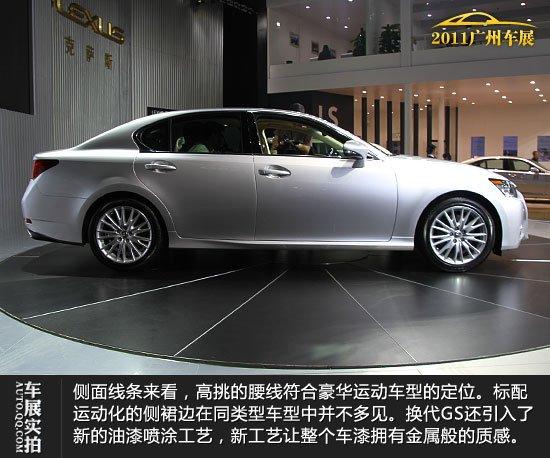 [重点图解]腾讯广州车展静态评测雷克萨斯GS250