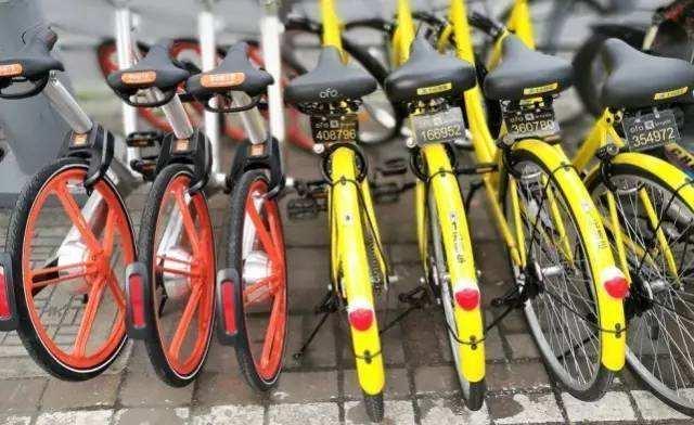 共享单车巨头开放数据是个有益尝试