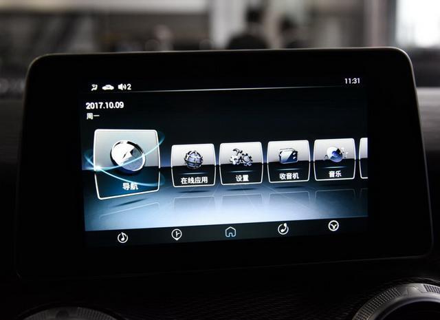 经典家轿再升级 全新绅宝D50将11月8日上市