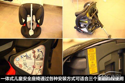 带你了解ISOFIX儿童安全座椅固定装置