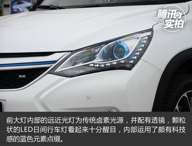 能远行的纯电SUV 抢先实拍比亚迪宋 EV300